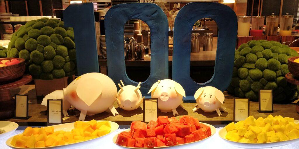 Hilton Hangzhou Xiaoshan Frühstück 6