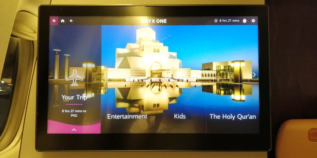 Qatar Airways QSuite Business Class Entertainment