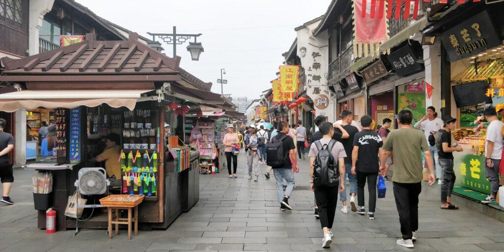 Qinghefang Ancient Street Hangzhou