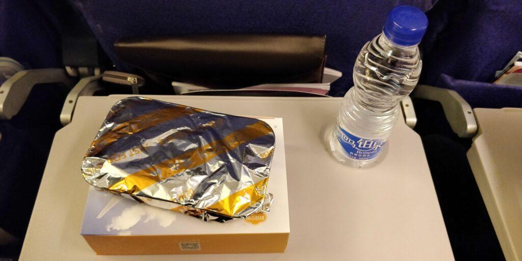 Shanghai Airlines Economy Class Kurzstrecke Essen