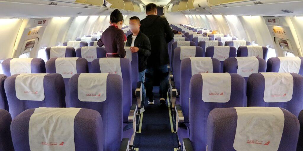 Shanghai Airlines Economy Class Kurzstrecke Kabine
