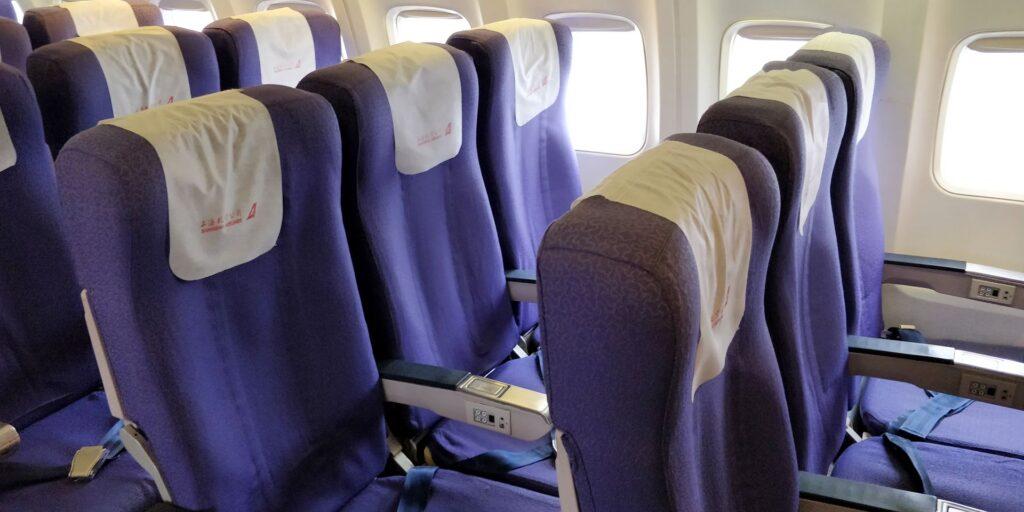 Shanghai Airlines Economy Class Kurzstrecke Sitz 4