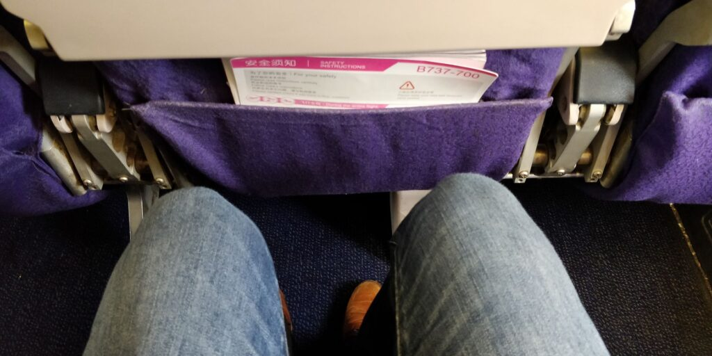 Shanghai Airlines Economy Class Kurzstrecke Sitzabstand
