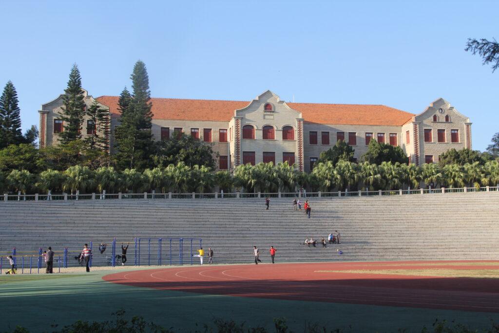 Xiamen University 2