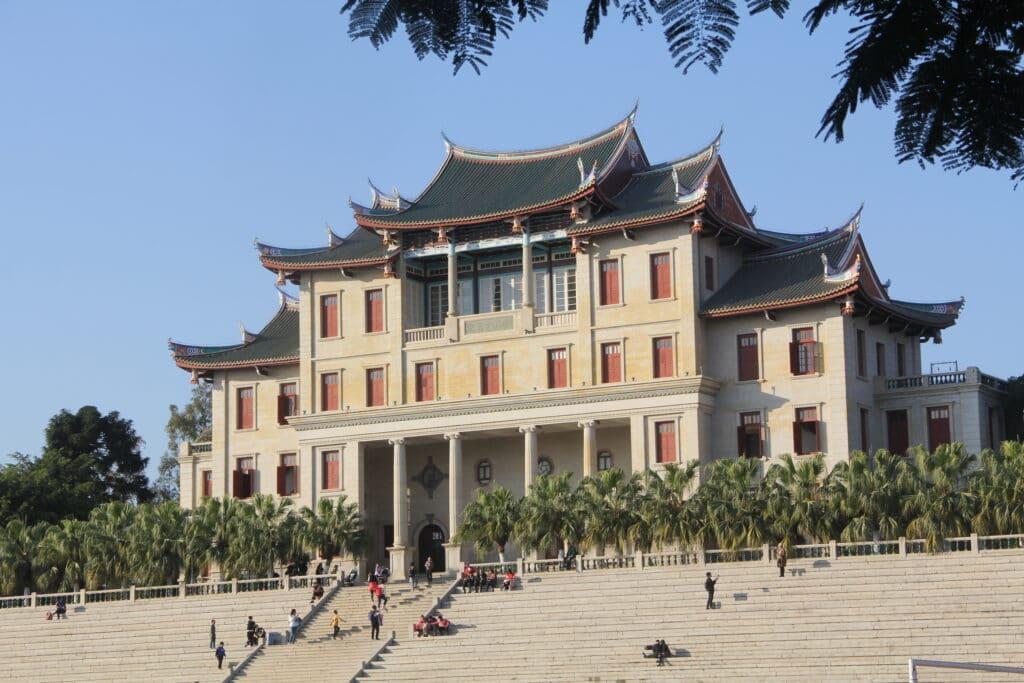 Xiamen University 3
