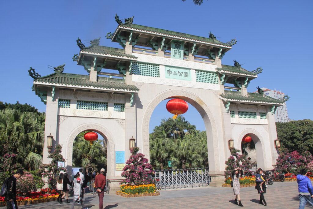 Zhongshan Park South Gate Xiamen
