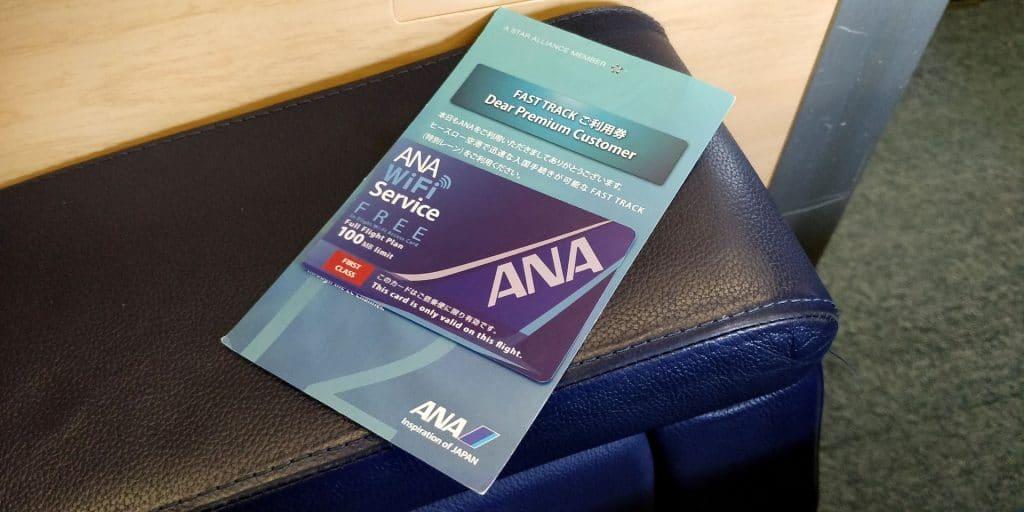 ANA First Class WLAN