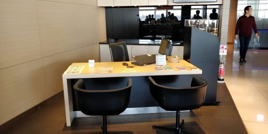 ANA Lounge Tokio Haneda 110 Help Desk