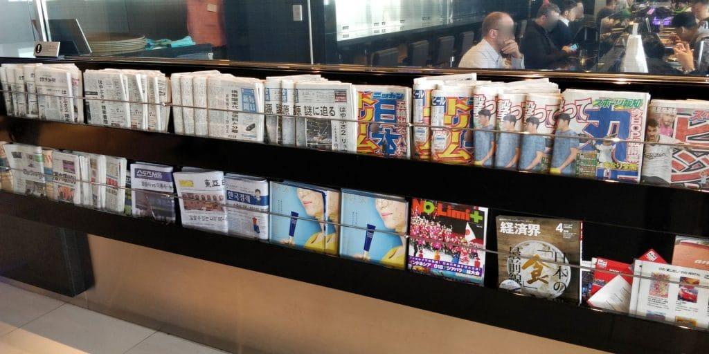 ANA Lounge Tokio Haneda 110 Magazine