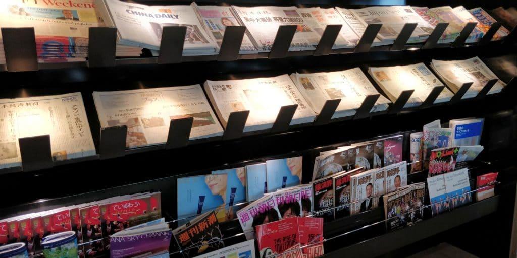 ANA Lounge Tokio Haneda 114 Magazine