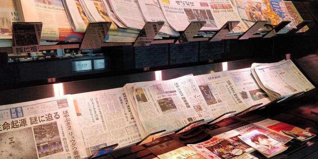 ANA Suite Lounge Tokio Haneda 110 Zeitungen