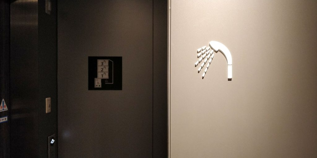 ANA Suite Lounge Tokio Haneda 114 Duschen