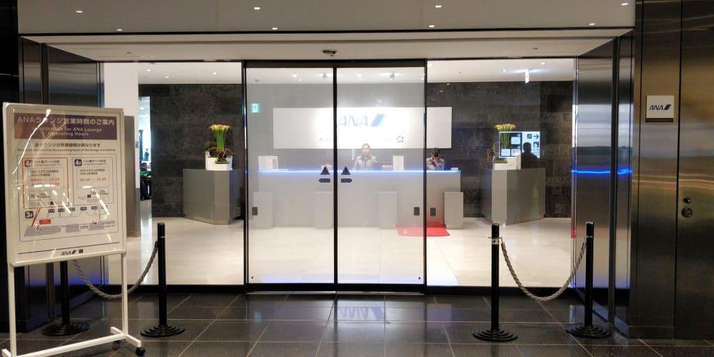 ANA Suite Lounge Tokio Haneda 114 Eingang