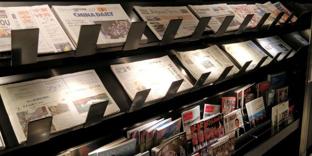 ANA Suite Lounge Tokio Haneda 114 Magazine