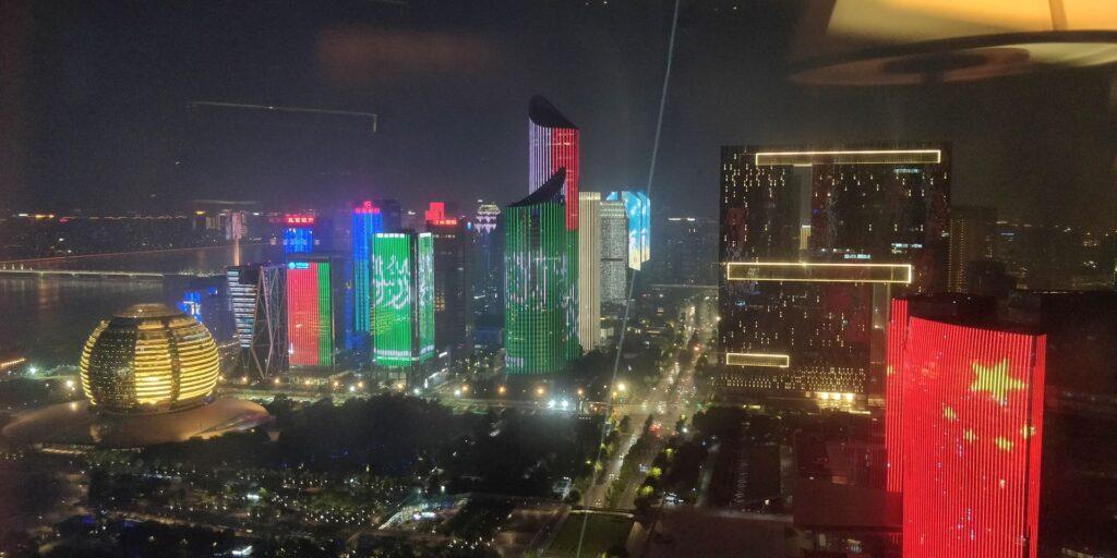 Conrad Hangzhou Lounge Ausblick Nacht