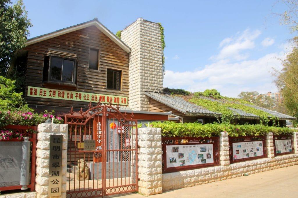 Kunming Cuihu Park 3