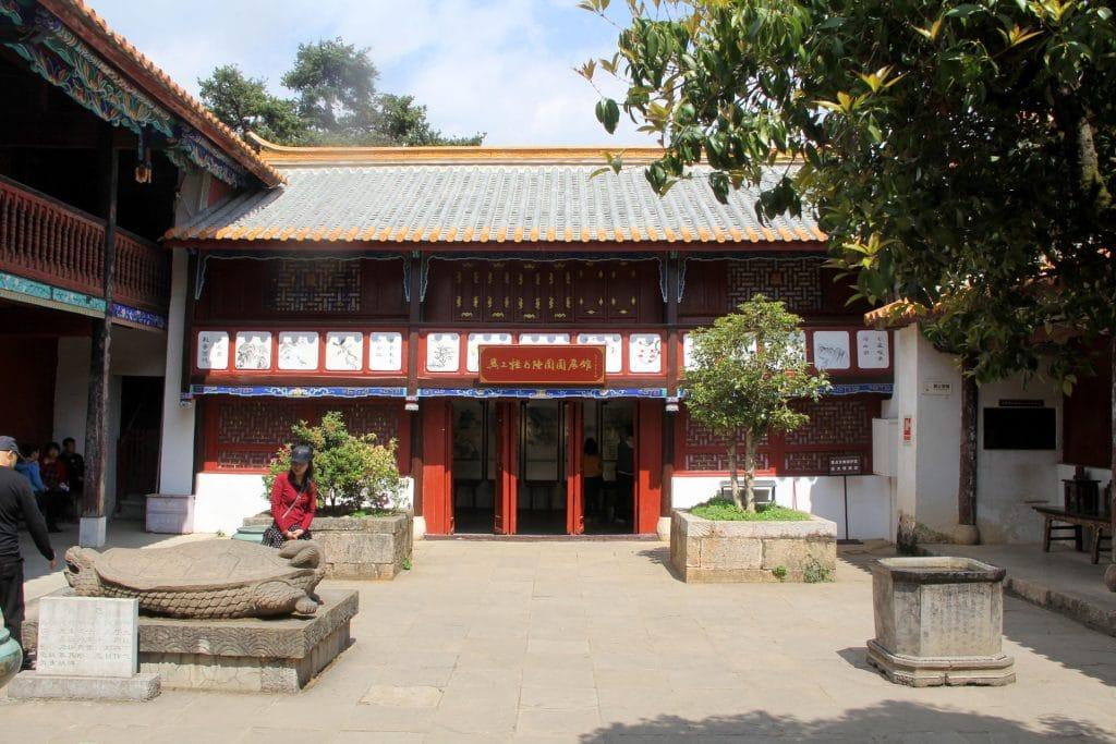 Kunming Jindian National Forest Park 5