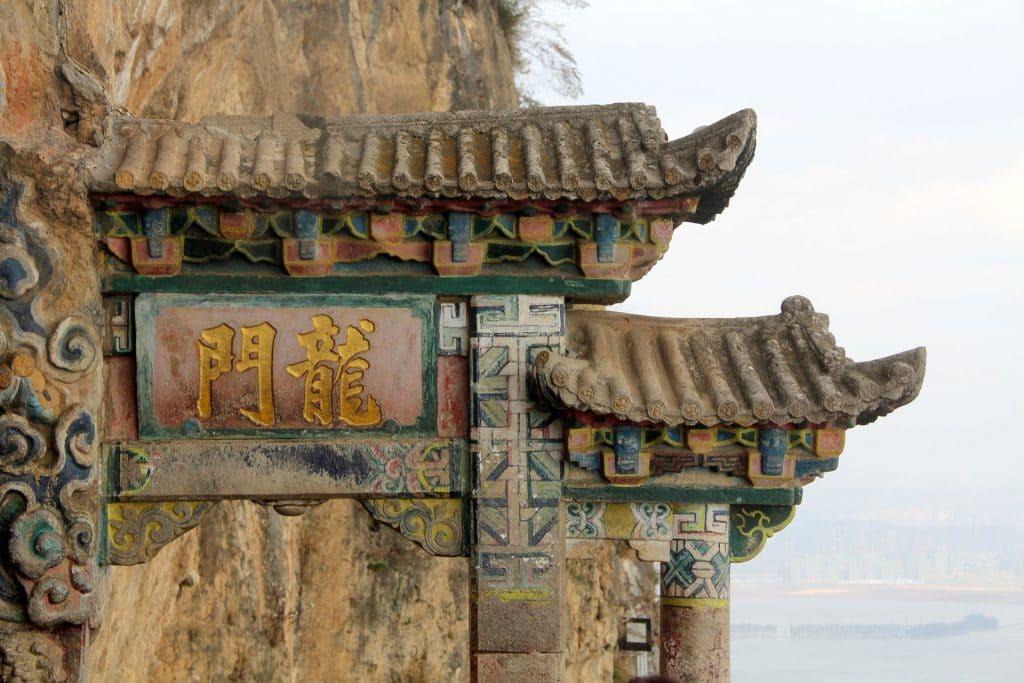 Kunming Longmen 11