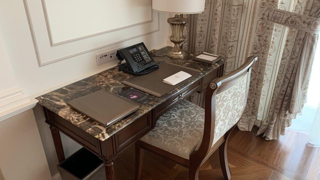 Palazzo Versace Dubai Zimmer 6