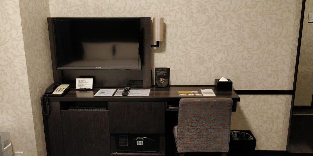 Royal Park Hotel Tokio Haneda Zimmer 5