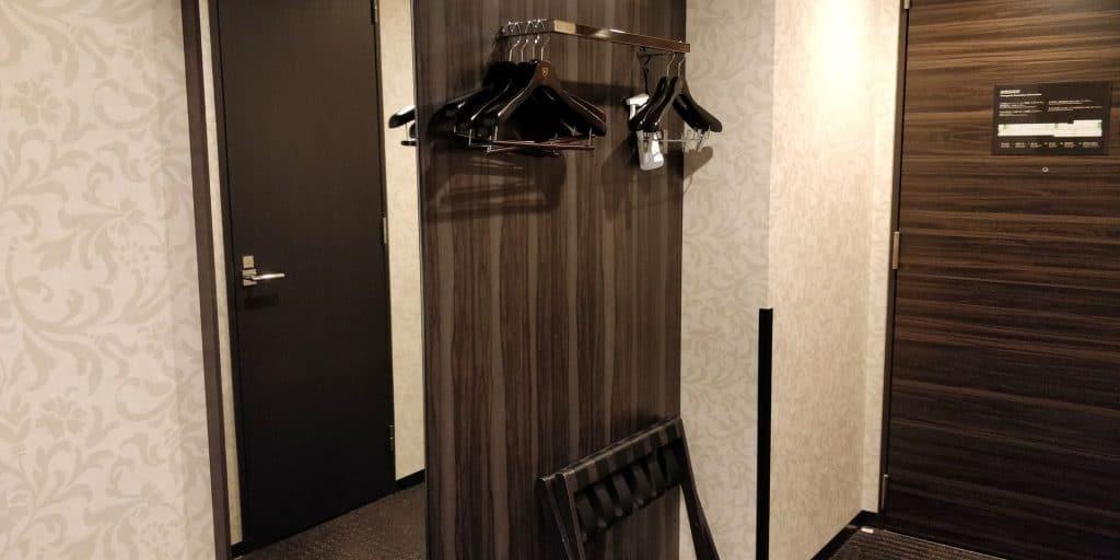 Royal Park Hotel Tokio Haneda Zimmer 7