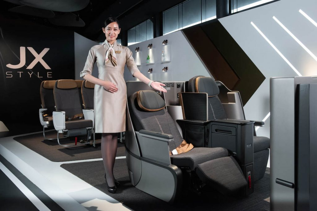 Starlux Airlines Business Class