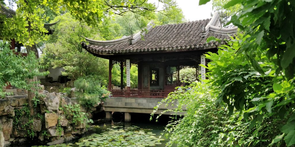The Couple's Retreat Garden Suzhou 3