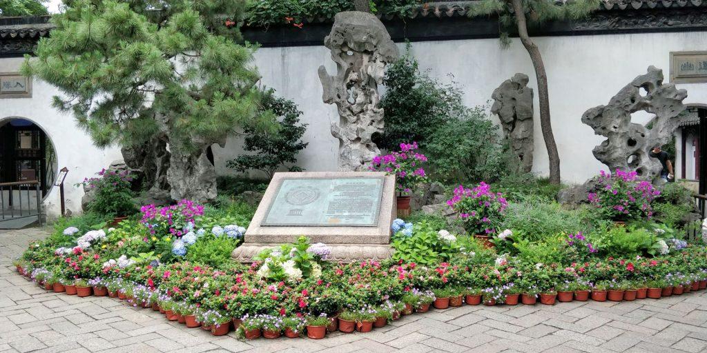 The Humble's Administrator's Garden Suzhou