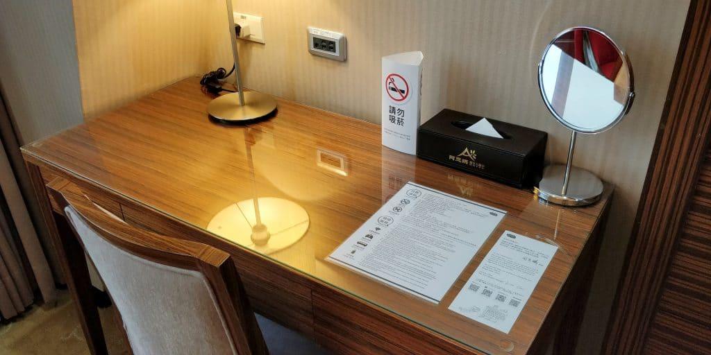 Arsma Hotel Hualien Zimmer 4