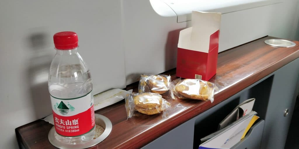 China Schnellzug Business Class Catering 2