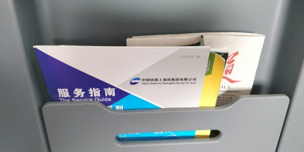 China Schnellzug Business Class Magazine
