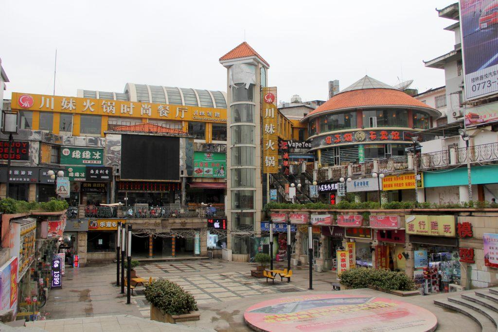 Guilin Zhengyang Pedestrian Street 2
