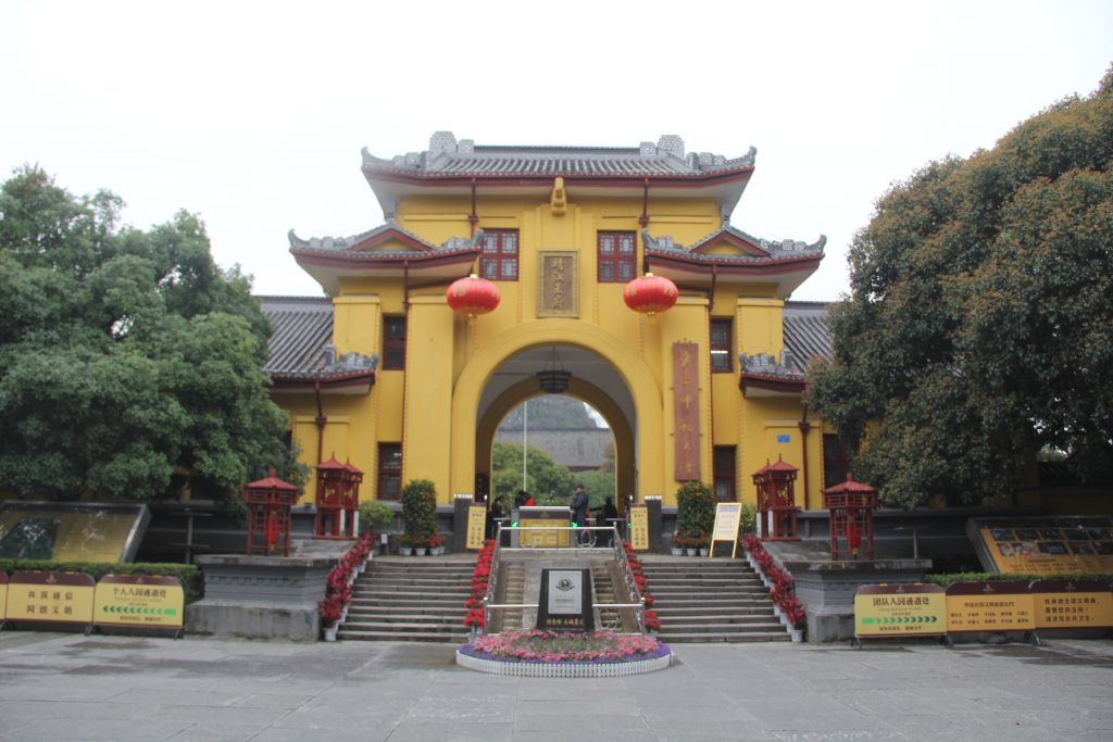 Jingjiang Princes Palace Guilin 2