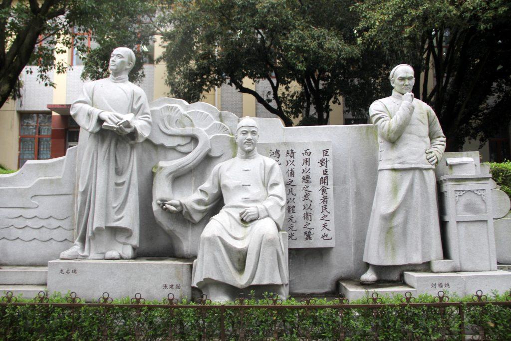 Statue Guilin