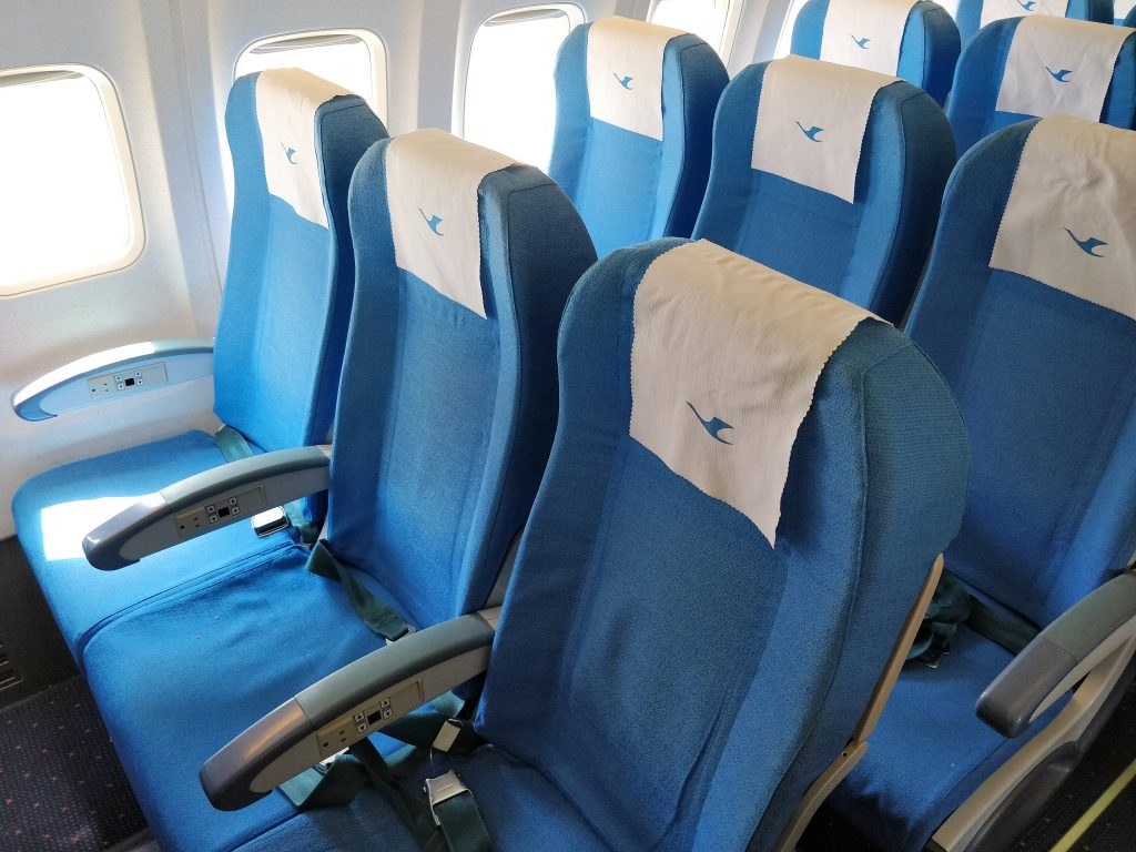 Xiamen Airlines Boeing 737 Economy Class Sitz 3