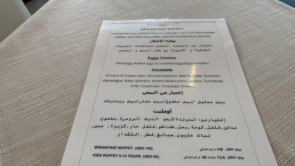 Four Seasons Abu Dhabi Frühstück Menu