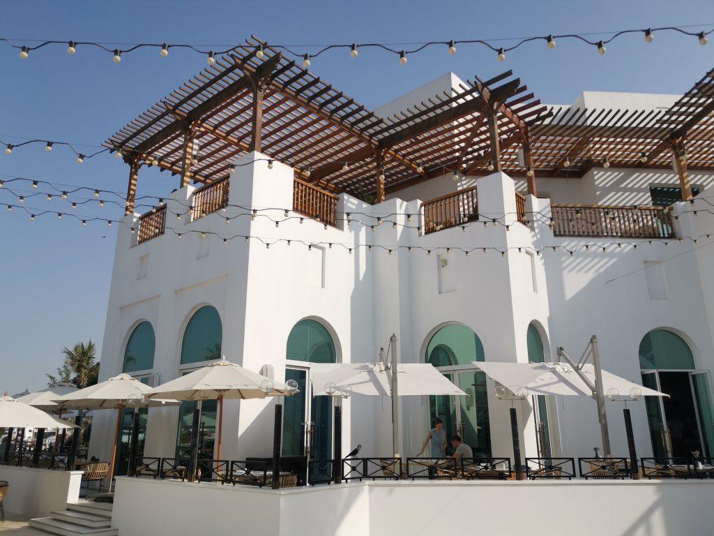 Park Hyatt Dubai Frühstück Restaurant