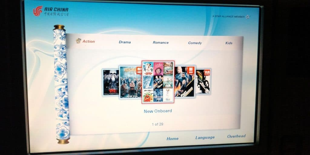 Air China Business Class Boeing 777 Entertainment 3