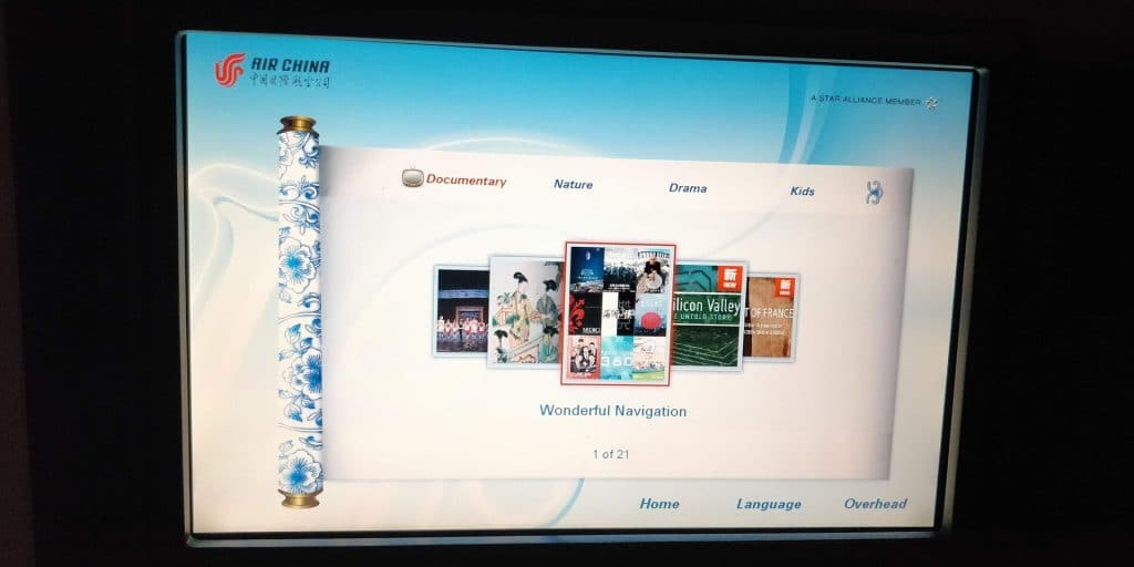 Air China Business Class Boeing 777 Entertainment 5