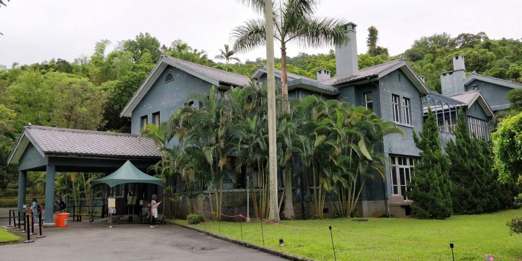 Chiang Kai Shek Shilin Residence