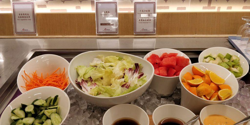China Airlines Lounge Taipeh Terminal 1B Buffet 3