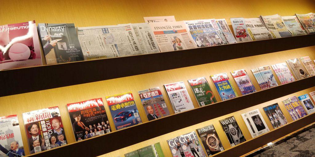 China Airlines Lounge Taipeh Terminal 1B Zeitschriften