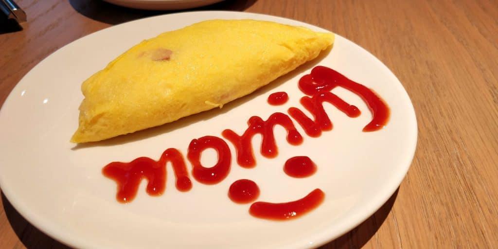 DoubleTree Taipeh Zhongshan Frühstück 7