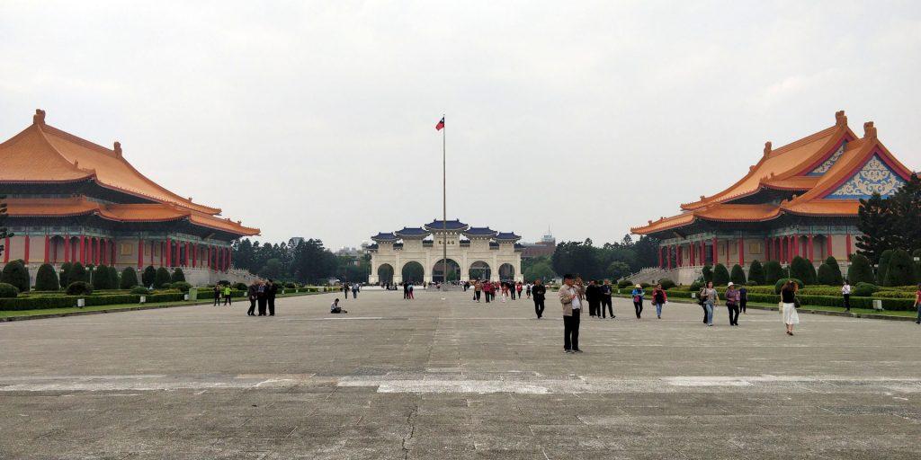 Liberty Square Taipei