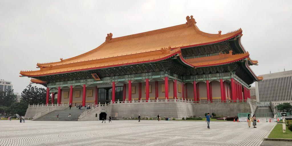 National Concert Hall Taipei 2