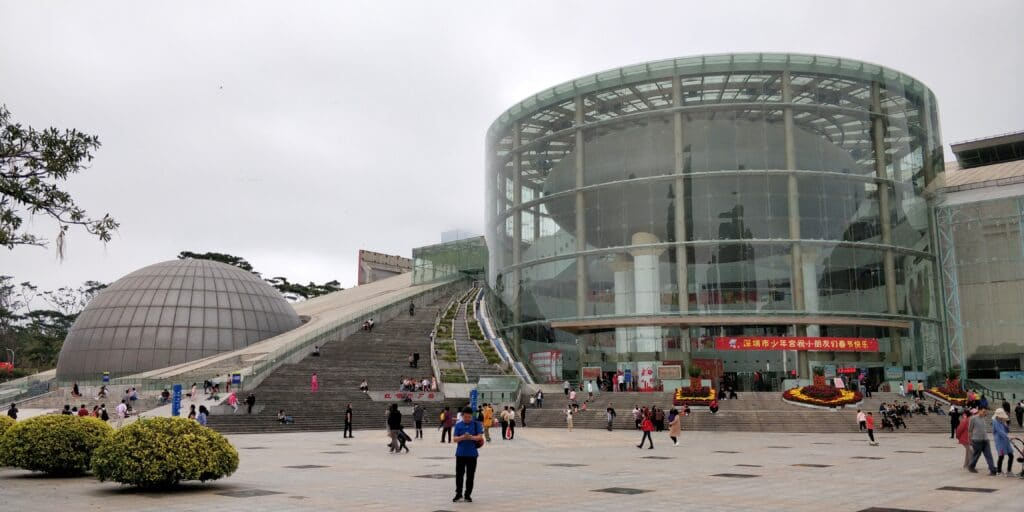Shenzhen Children's Palace