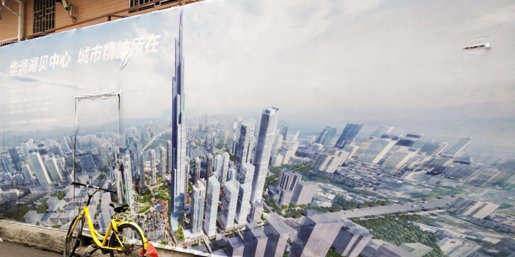 Shenzhen Hubei 4