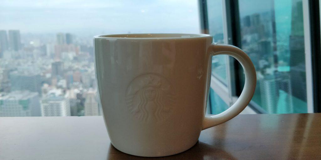 Starbucks Taipei 101
