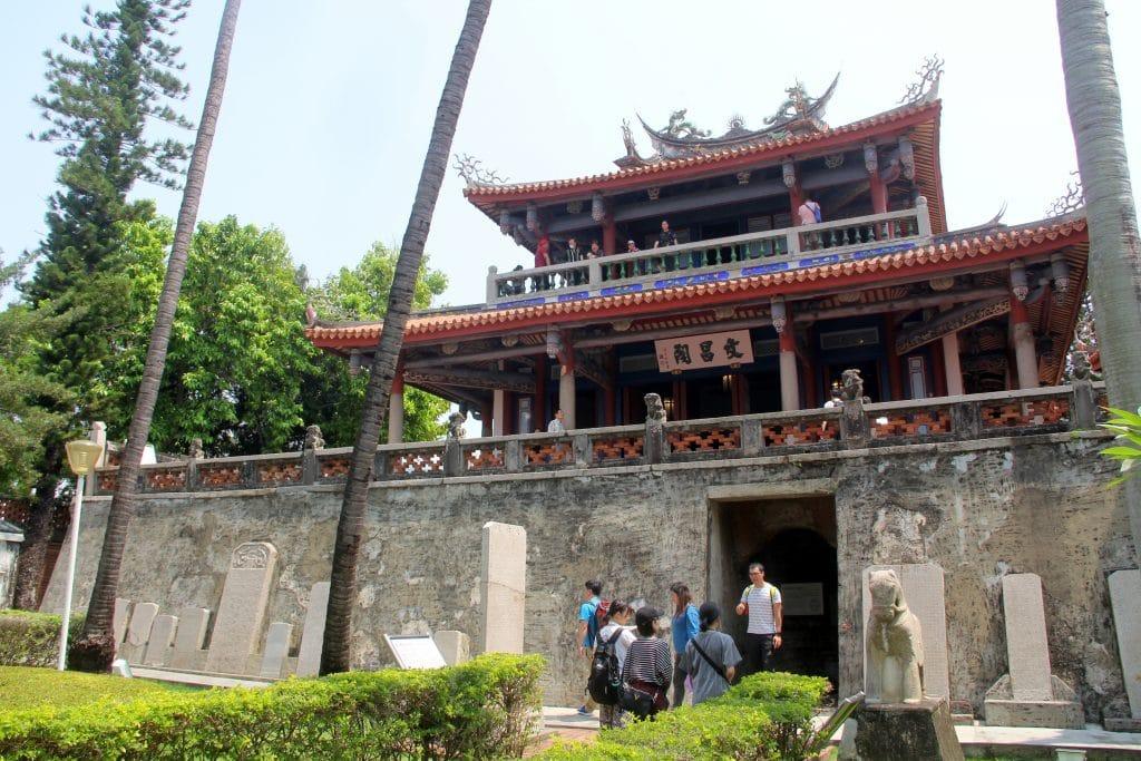 Tainan Fort Provintia