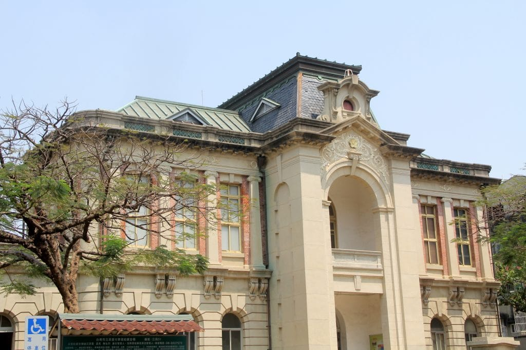 Tainan History Museum